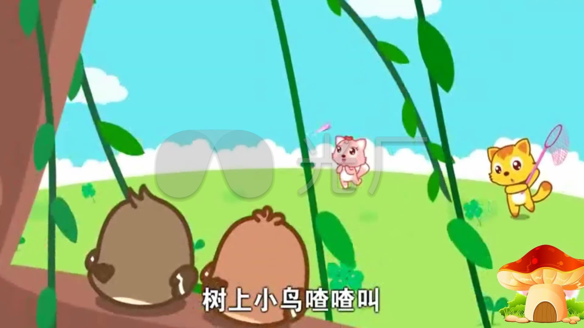 春天动画儿歌_1920X1080_高清视频素材下载