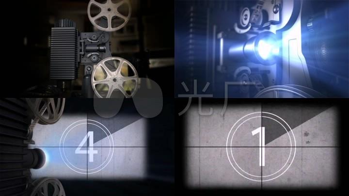 老式胶片投影机倒计时片头动画