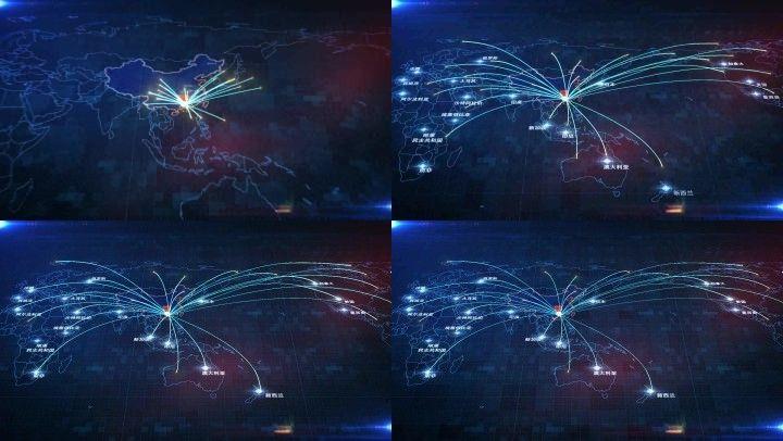 logo辐射全球