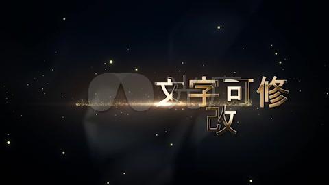 黄金标题字幕文字pr模板_CC2018或以上版本
