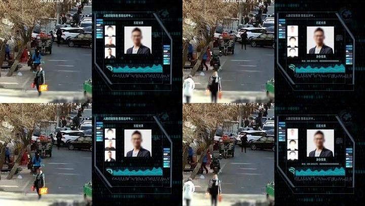 科技感人脸识别