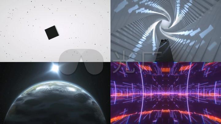 穿越时空的立方体