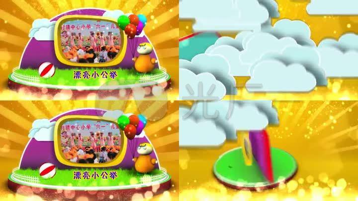 ed6.55卡通儿童节欢乐云端七彩墙