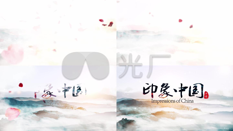 中国风水墨片头logo