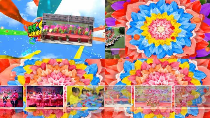 六一儿童节元旦春节少儿幼儿园节日表演文艺