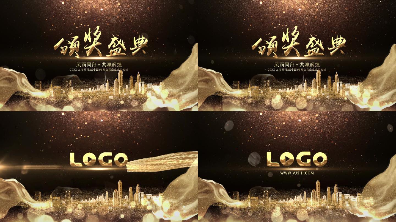 Logo演绎企业永利官网颁奖典礼