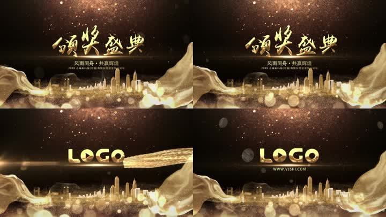 Logo演绎企业金色颁奖典礼