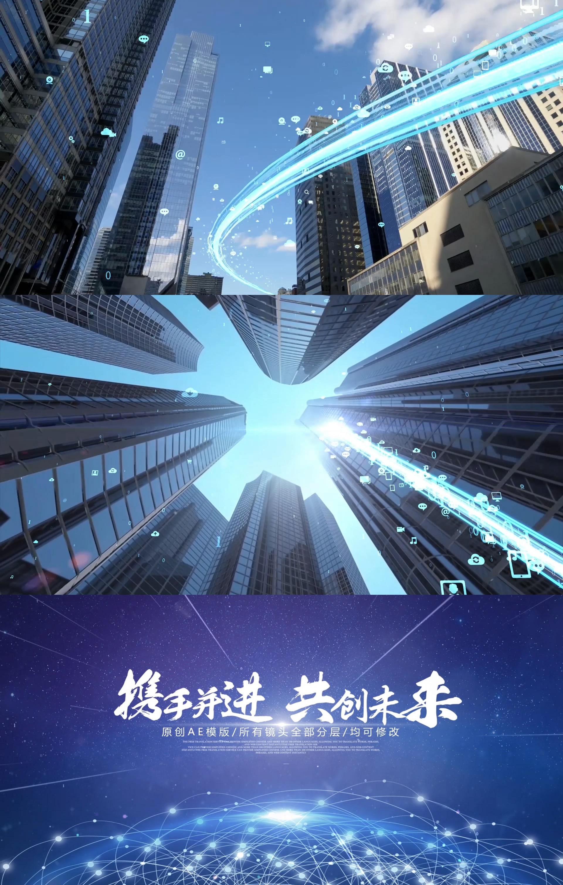 【原创】大气城市科技光线穿梭片头