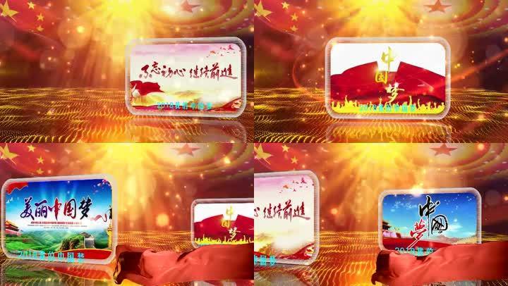 edius6.02党政类视频模板