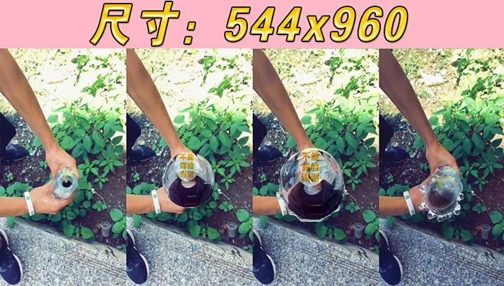 微信小视频模板ae模板朋友圈水瓶喷洒照片