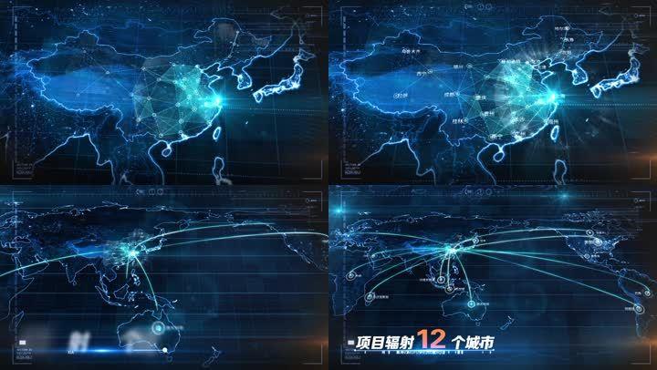 中国地图辐射全球