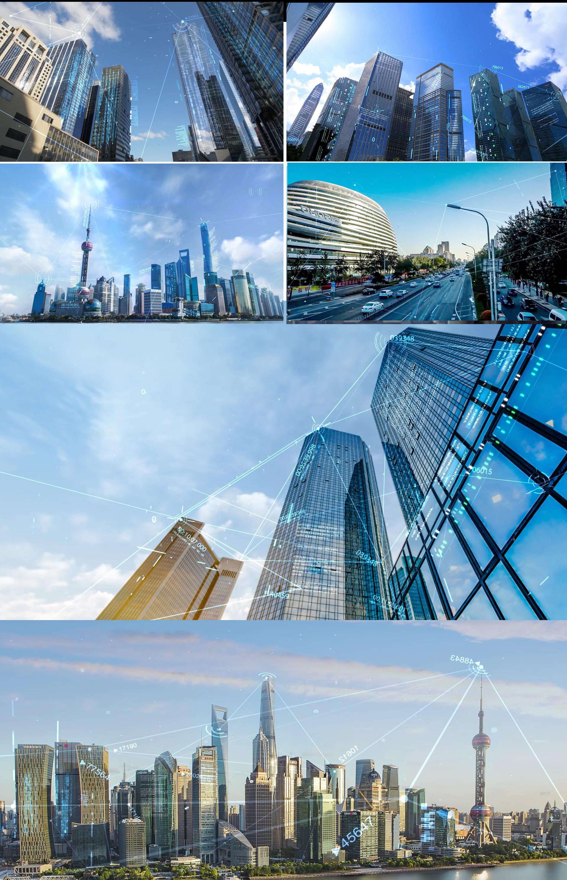 【原创】科技互联网城市-特效合成