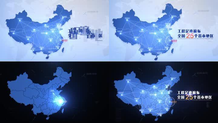 两款科技感地图PLEXUS线条扩散全国