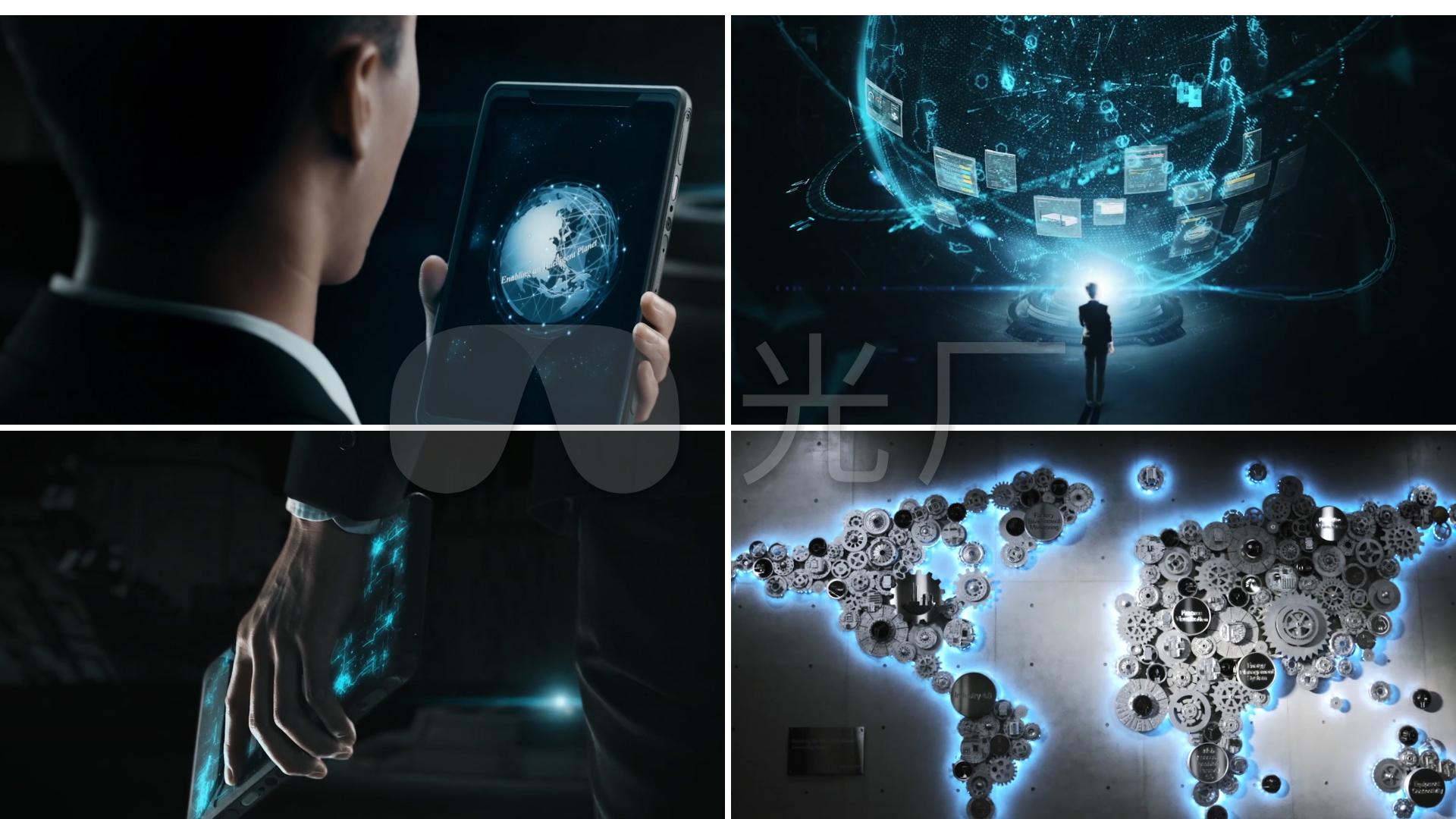 智能科技工业