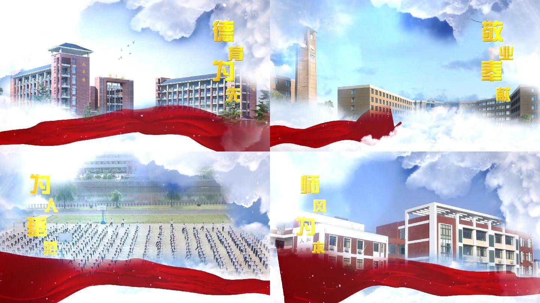 edius水墨校园学校宣传片头视频模板