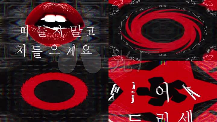 韩版线条性感嘴唇HOUSE