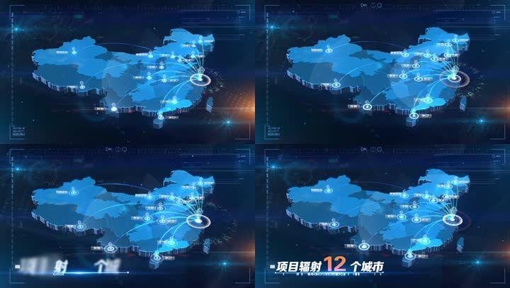 中国地图辐射