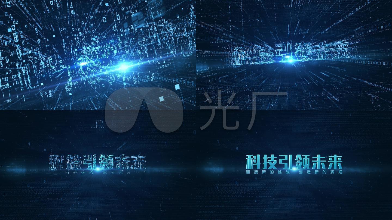 互联网企业科技线条logo演绎