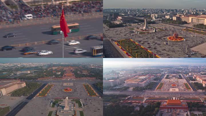 国庆航拍北京天安门人民大会堂