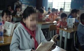 农村孩子、早起晨读、艰苦学习、贫困山区视频素材包