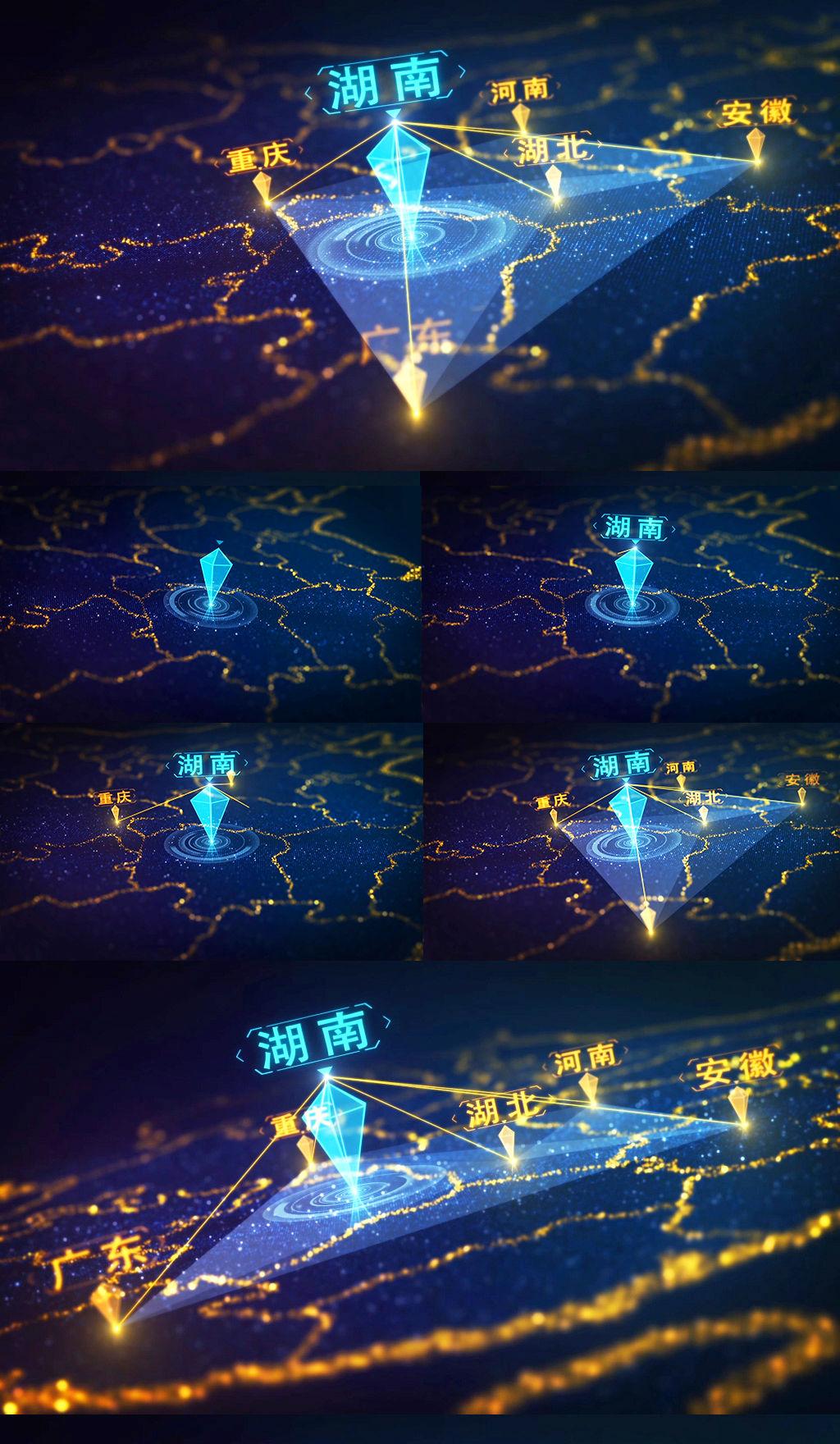 科技地图地理位置展示
