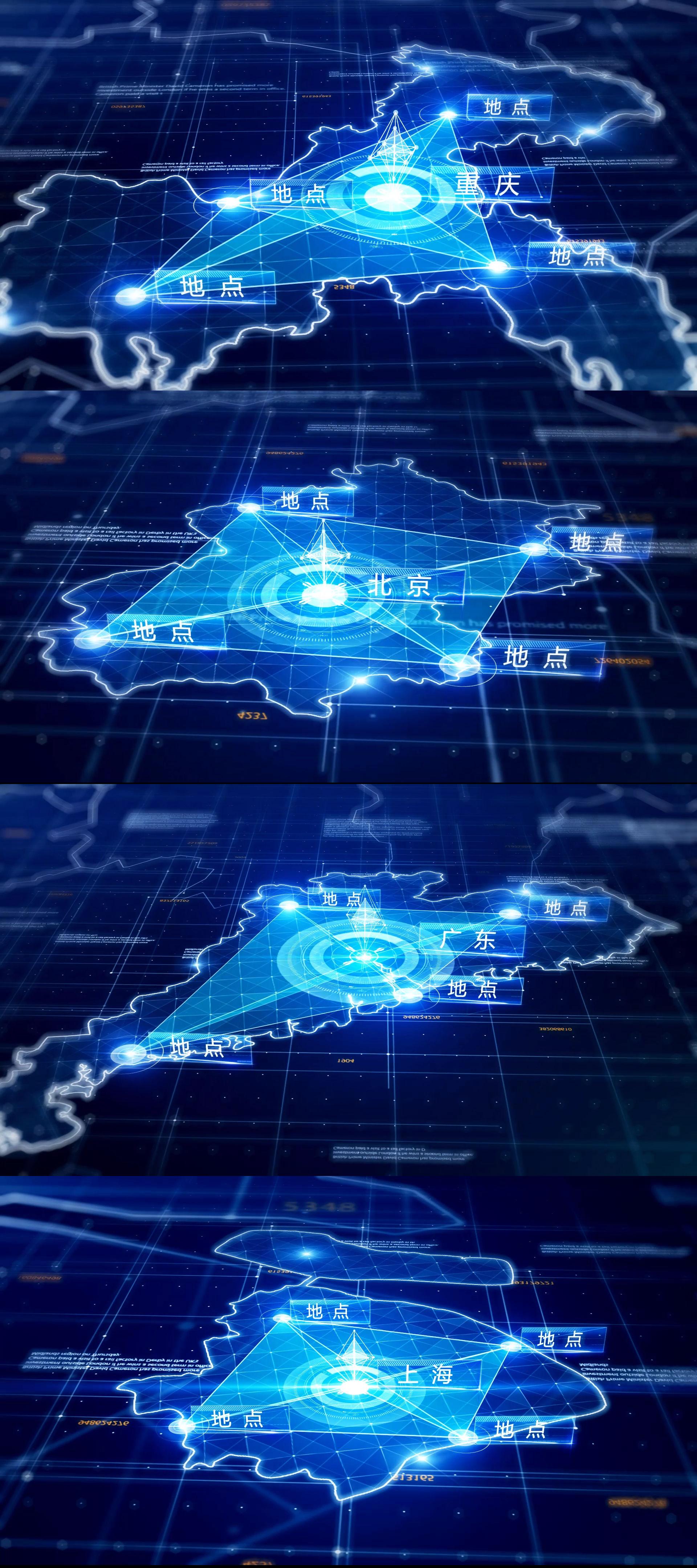 高科技中国地图位置展示