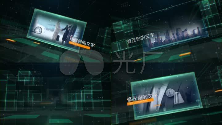 科技图文AE模板