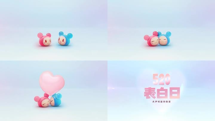 爱情logo情人节七夕节