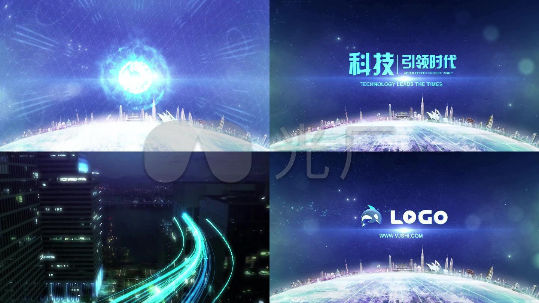 Logo演绎企业科技片头