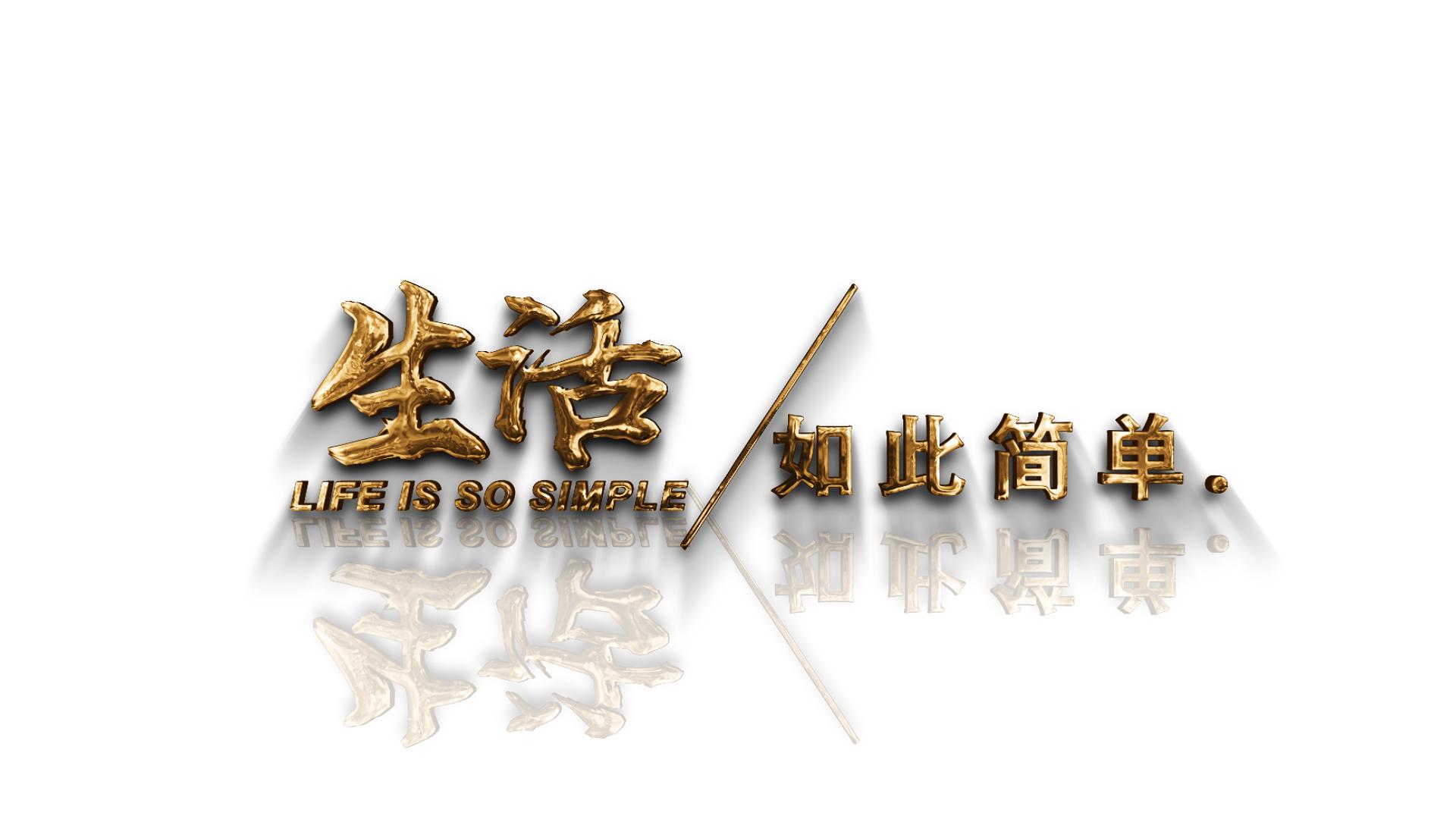 大气文字字幕片头标题AE模版-无需插件