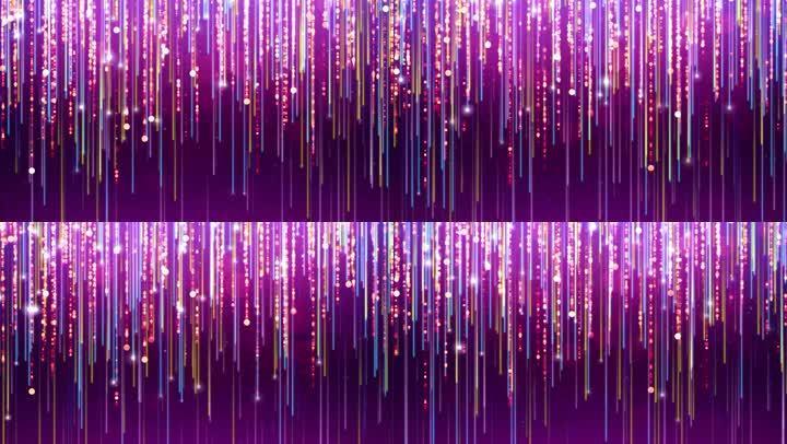 彩色珠帘粒子帷幕流光金色雨