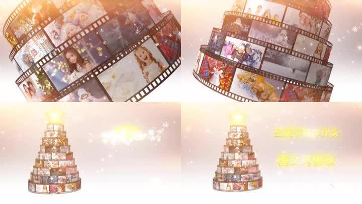 圣诞节元旦新年祝福片头ae模板