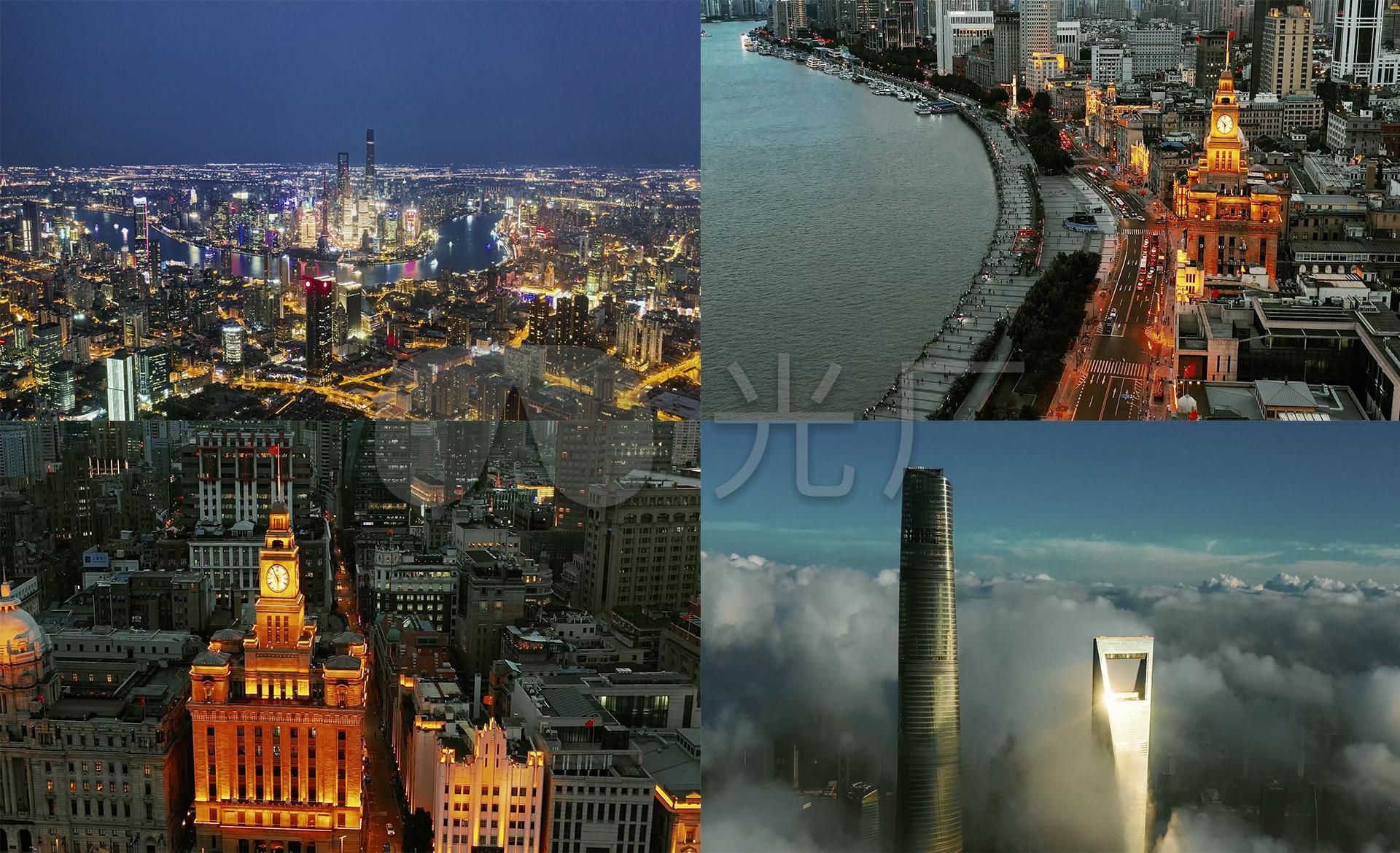 上海延时高清