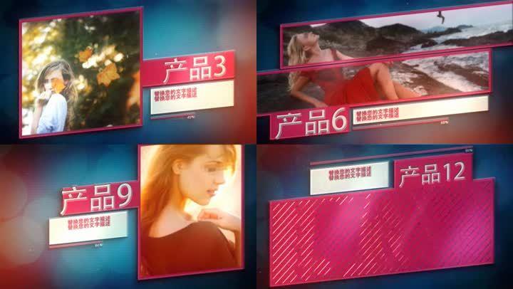 时尚多彩图片展示AE模板