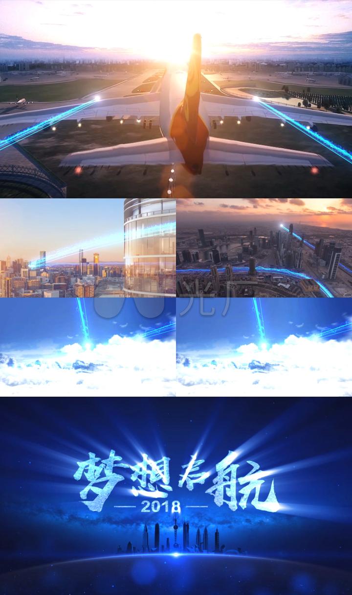 原创科技蓝色光线正能量开场AE模版