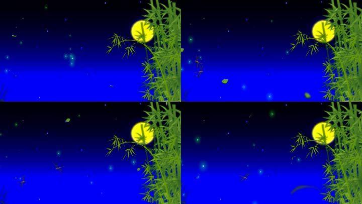 动感星空月亮粒子萤火虫竹子落
