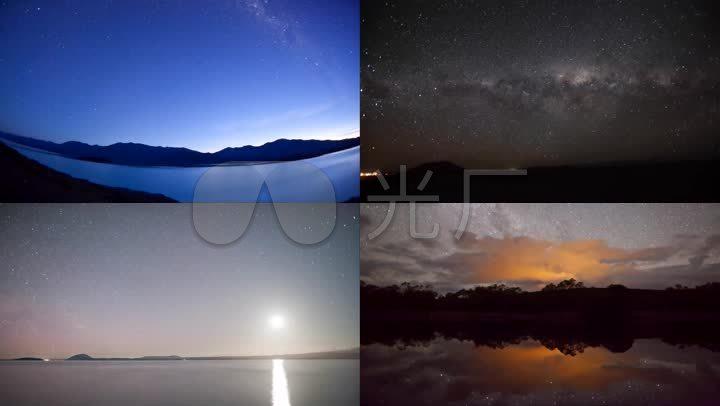 天空延时摄影