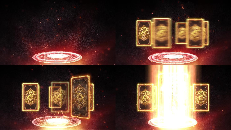 卡牌抽奖展示
