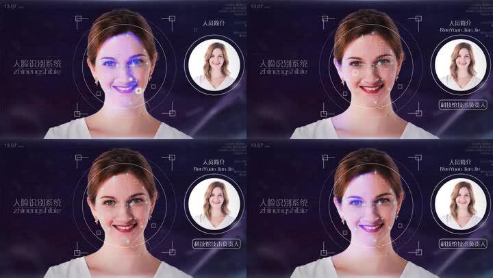 【原创】科技互动识别ae模板互动演示