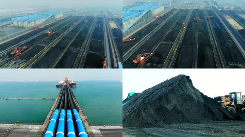 【4K高清航拍】大型煤炭运输储存厂