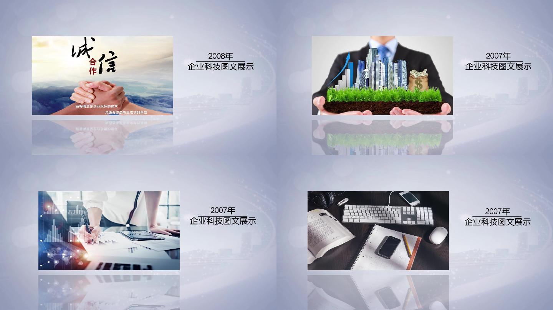 edius6.02百搭企业发展历程宣传片