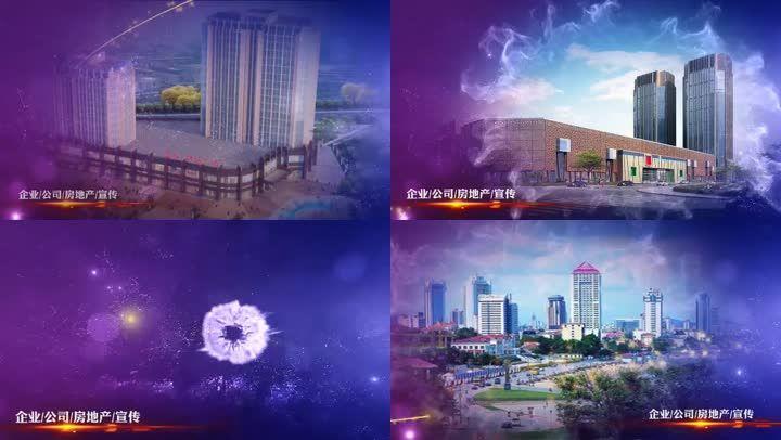 prcs5企业公司房地产宣传视频