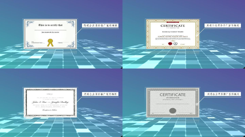 edius企业荣誉证书展示宣传视频模板