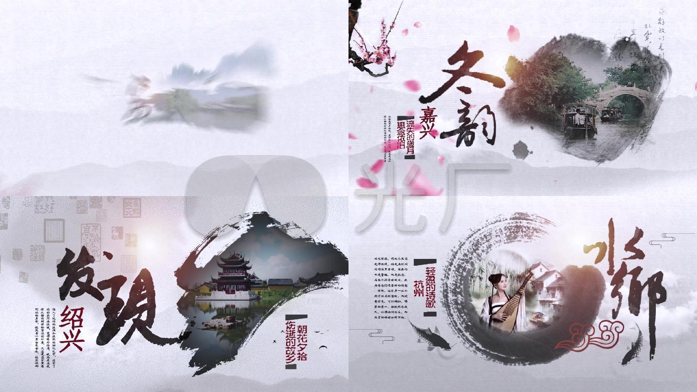 中国风水墨江南图文模板样片