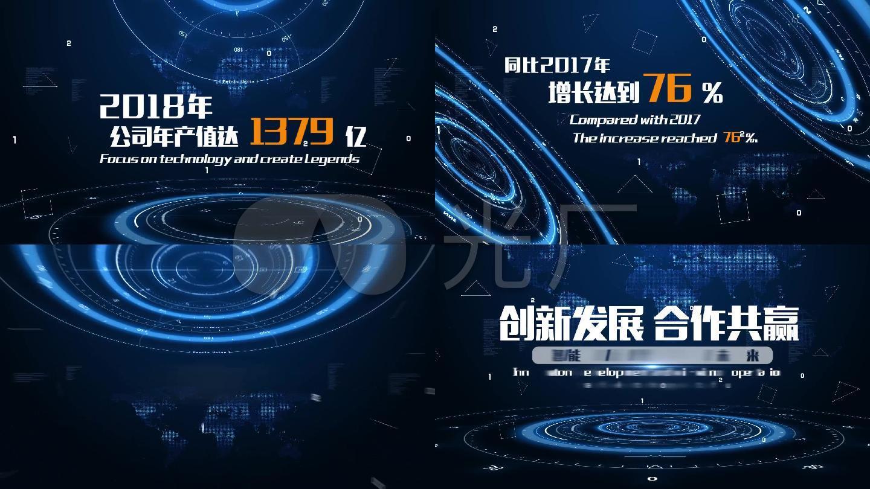 【原创】科技互联网字幕标题宣传02AE