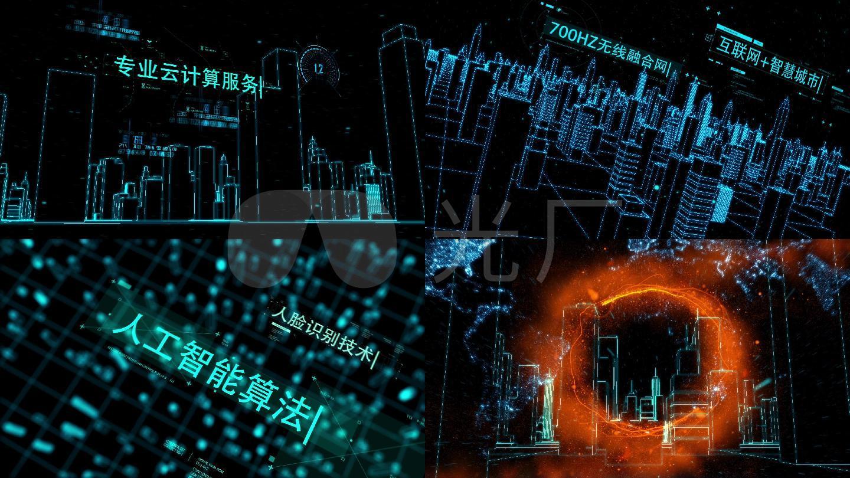 科技感城市光线粒子震撼片头