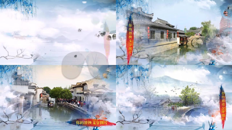 prcs5水墨中国风宣传视频