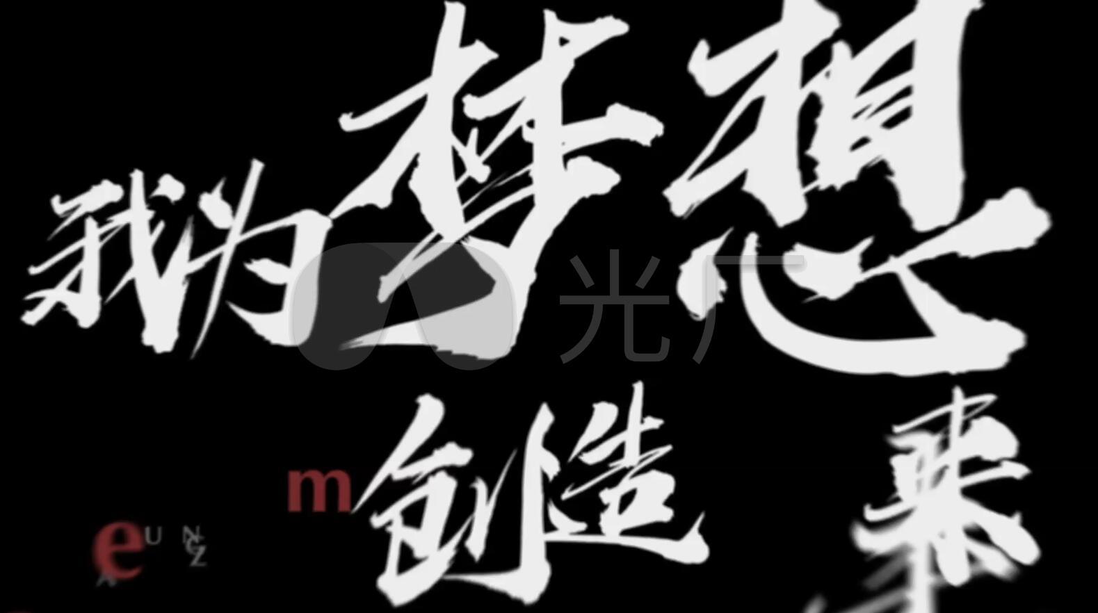 永利平台官网文字标题ae模板