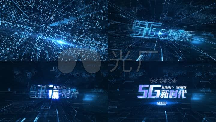 互联网科技企业logo演绎