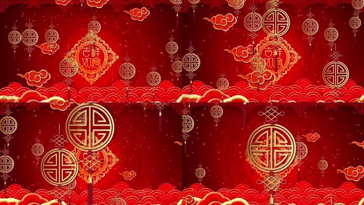 喜庆节日永利平台官网背景2